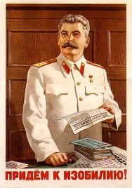 разрешение на работу для гражданина снг в москве